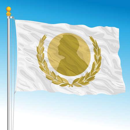 Nobel prize fantasy flag, Sweden, vector illustration Иллюстрация