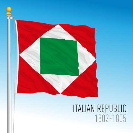 Italian Republic historical flag, 1802 - 1805, Italy, vector illustration Иллюстрация