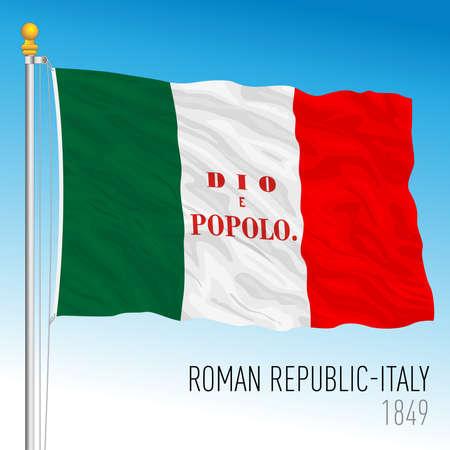 Roman Republic historical flag, Italy, 1894, vector illustration