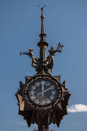 Bronze monumental-decorative composition with the clock set at the beginning of Bauman street in Kazan. Present the figure of the poet, Pegasus and the muses. Russia Standard-Bild