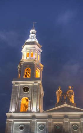 Sagrada Familia cathedral in Bucaramanga at dawn, Colombia photo