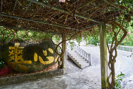 Withe on a canopy. Chinese Temple. Koh Phangan Stock Photo