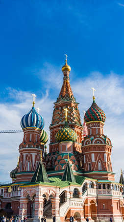 Cathedral of St. Vasily on Red Square Moscow Russia 写真素材 - 122171420
