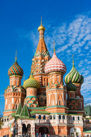 Cathedral of St. Vasily on Red Square Moscow Russia 写真素材 - 122171443