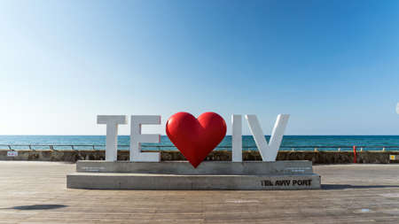 Installation in the shape of a heart in the port of TelAviv, Israel Stock fotó