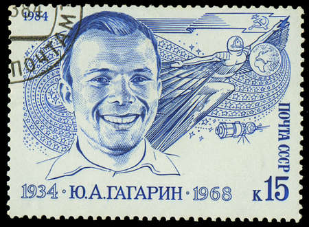 yuri: RUSSIA - CIRCA 1984  A stamp printed in USSR, shows portrait of Russian cosmonaut Yuri Gagarin, circa 1984