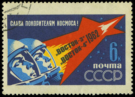 RUSSIA - CIRCA 1962  A stamp printed in USSR, dedicated to flight vostok-3 and vostok-4 , circa 1962 免版税图像 - 17985868