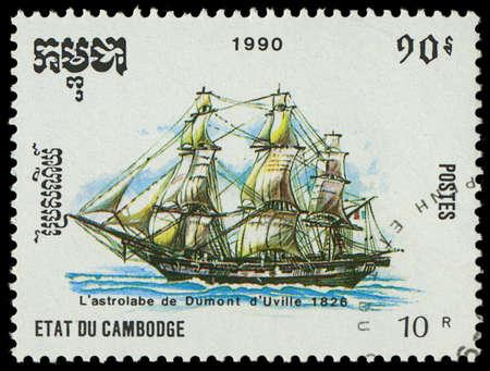 CAMBODIA - CIRCA 1990  A stamp printed in Cambodia shows image of a antique sailing ship, circa 1990 photo