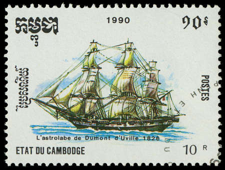 cambodge: CAMBODIA - CIRCA 1990  A stamp printed in Cambodia shows image of a antique sailing ship, circa 1990 Stock Photo