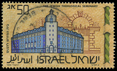 Israel- CIRCA 1986  stamp image Jewish Theological Seminary, circa 1986 Stock Photo - 18005794