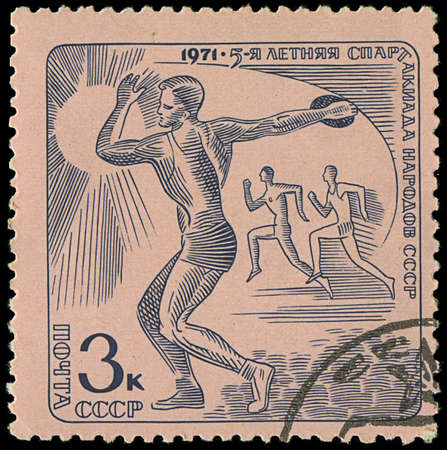 USSR - CIRCA 1971: stamp printed in USSR shows  athletes, about 1971
