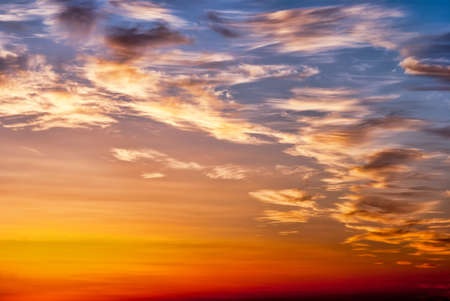 Beautiful nature background - red sunset, bright sun Stock Photo