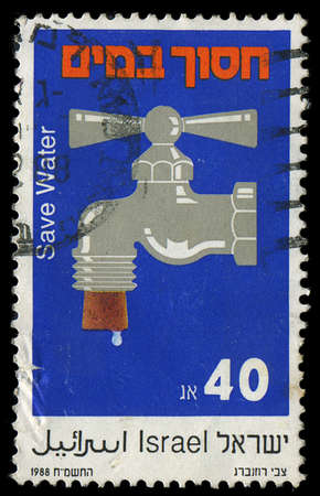 sephardi: ISRAEL- CIRCA 1988 stamp printed in ISRAEL, it is devoted to water preservation, circa 1988