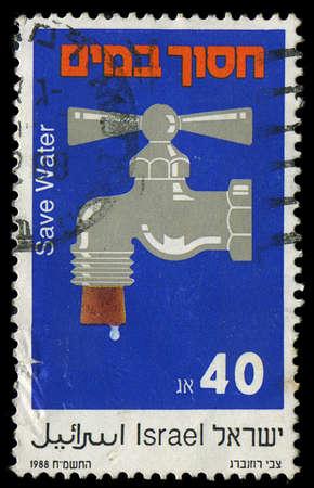 lamentation: ISRAELE-CIRCA 1988 francobollo stampato in Israele, si � dedicato alla conservazione dell'acqua, circa 1988 Editoriali