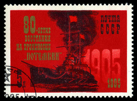 rebellion: USSR- CIRCA 1985: a stamp printed by USSR, shows known russian Battleship  Potemkin, 80 years of the rebellion, circa 1985
