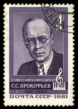 gravure: SOVIET UNION - CIRCA 1981: A stamp printed by the Soviet Union Post depicts S.S. Prokofyev, a Russian composer, circa 1981