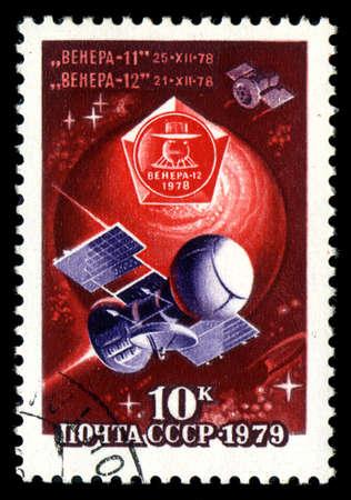 USSR - CIRCA 1979: A stamp printed in USSR, satellite space station spacecraft Venus-11, Venus-12, circa 1979