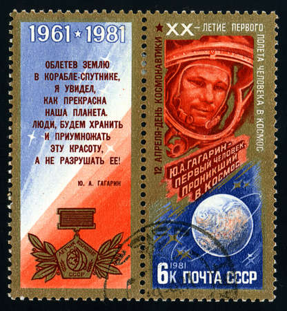 yuri: USSR - CIRCA 1981: A stamp printed in the USSR showing Yuri Gagarin circa 1981