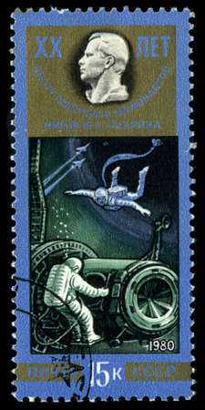 yuri: RUSSIA - CIRCA 1980: Stamp printed in USSR (now is Russia), shows , 20 years Institute training astronauts the name of Gagarin ,circa 1980 Editorial