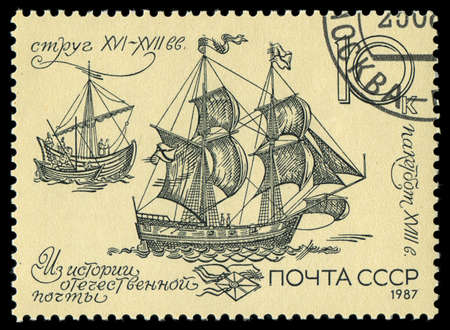 USSR - CIRCA 1987: A stamp printed in the USSR shows a ship, circa 1987 Фото со стока