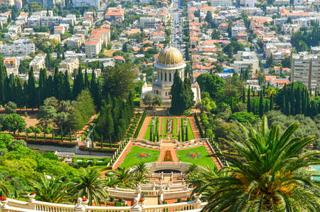 A beautiful picture of the Bahai Gardens in Haifa Israel.  photo