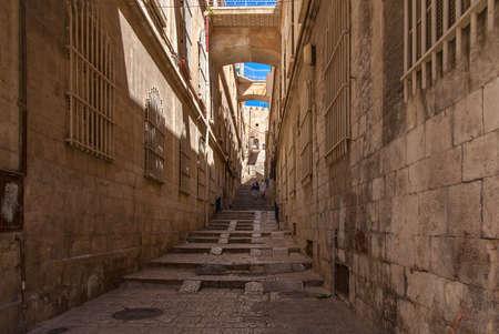 jewish home: Ancient Alley in Jewish Quarter, Jerusalem. Israel Stock Photo