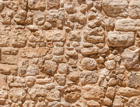Old wall made of the Jerusalem stone. Israel