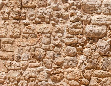 Oude muur gemaakt van Jeruzalem steen. Israël Stockfoto