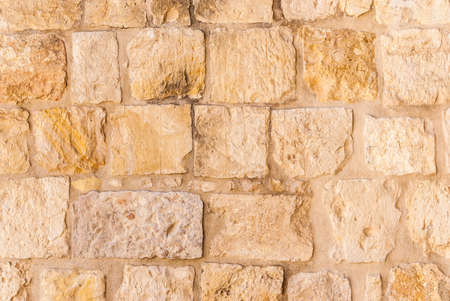 Old wall made of the Jerusalem stone. Israel Imagens - 41070929