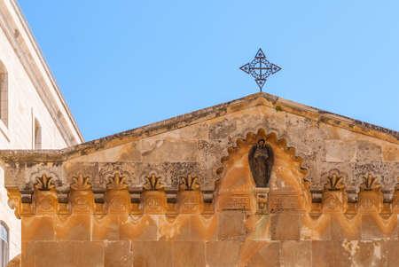 flagellation: Chapel of Flagellation on Via Dolorosa, Jerusalem, Israel