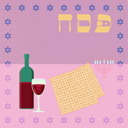 matzoh: Happy Passover background traditional matzoh, menorah and wine. Vector illustration for greeting card, promotion, poster, flier.