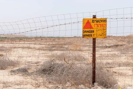 Minefield in Jordan valley, Israel. Stock Photo