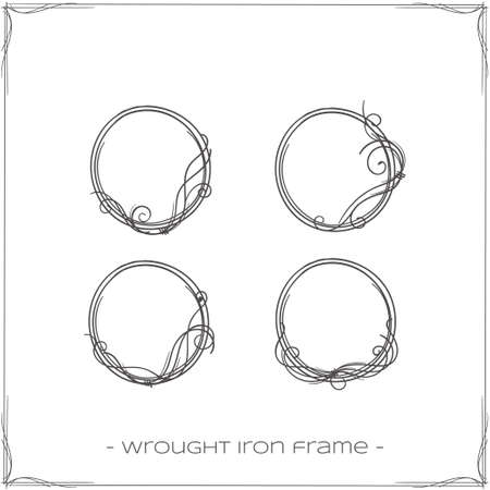 to furnish: set of four round, forged a framework for the icons on a white background