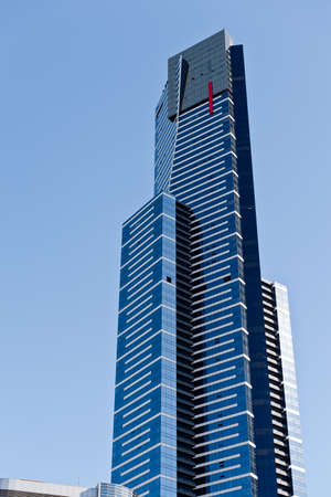 tallest: Eureka office tower viewed from a distance