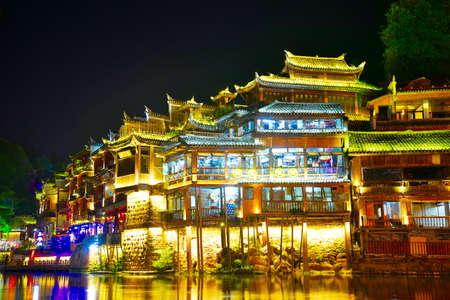 lightup: China  Fenghuang