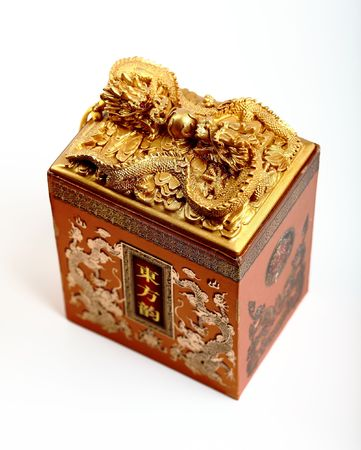 A small Chinese chest isolated on white photo