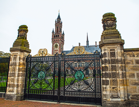 'the hague': HAGUE, NETHERLANDS - OCTOBER 18: Architecture of modern The Hague (Den Haag) city center. Netherlands.