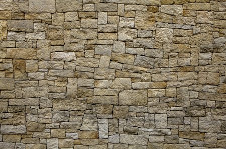 overbuilding: Stone wall texture. Photo Background. Stock Photo