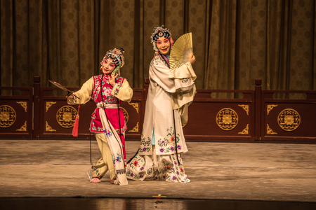 Traditional Chinese Opera at Beijing.