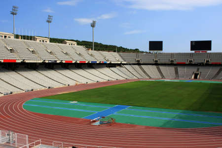 A detail of a sports competition stadium Stock Photo