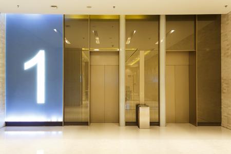 property ladder: Elevator hall