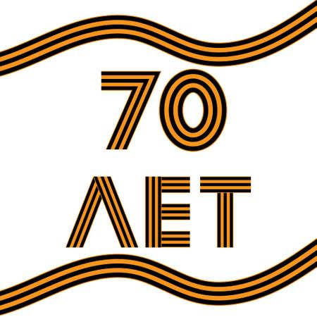 seventy: george nastro 70 anni