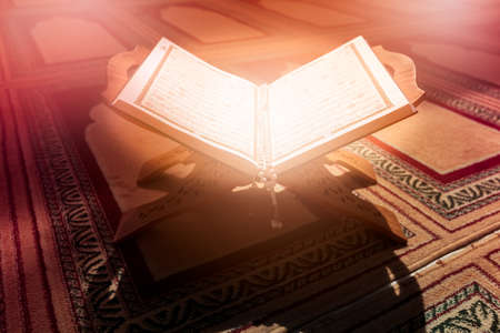 Quran in the mosque - open for prayers