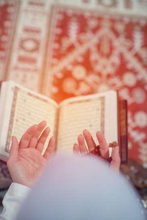 Young beautiful Muslim Woman Praying In Mosque Stok Fotoğraf - 102701266