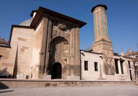 kuran: Ince Minareli Medrese (Madrasa con minareto sottile) Konya, Turchia