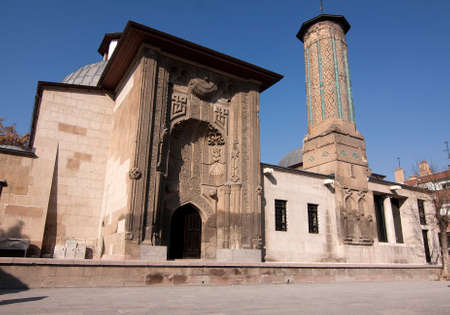 selcuklu: Ince Minareli Medrese (Madrasah with thin minaret) Konya, Turkey Stock Photo