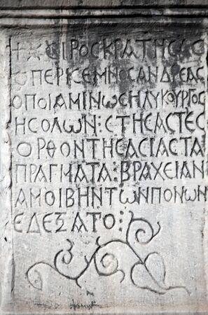 scriptures: Old greek scriptures in Ephesus Turkey - archeology background Stock Photo