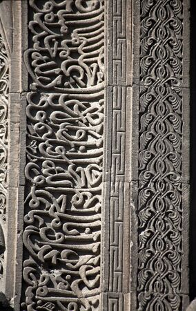 Ince Minareli Medrese (Madrasah with thin minaret) Konya, Turkey Stok Fotoğraf