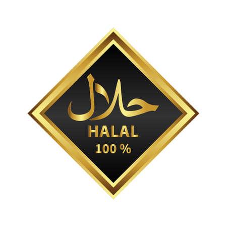 Halal food emblem. Halal logo. vector illustration. Certificate tag. Isolated Vector illustration. 向量圖像