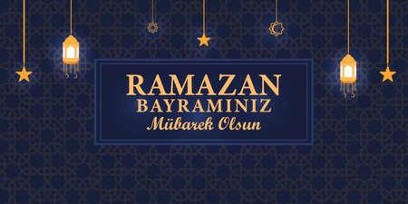 Holy month of muslim community Ramadan. Eid al-Fitr Mubarak Islamic Feast Greetings. Translation: Happy Ramadan.